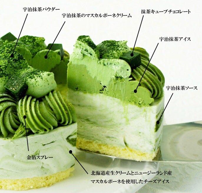 アイスケーキの中身⑤
