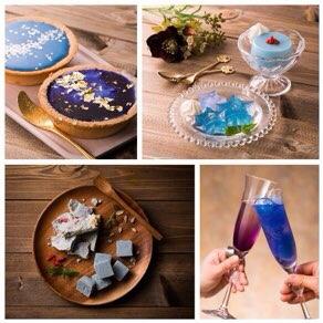 青い食べ物‐コンセントレイト