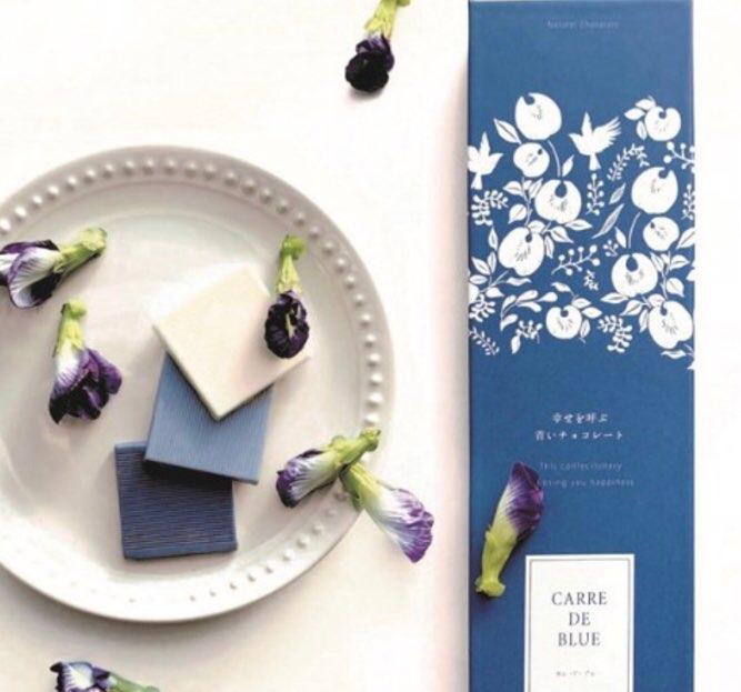 青い食べ物‐チョコレート